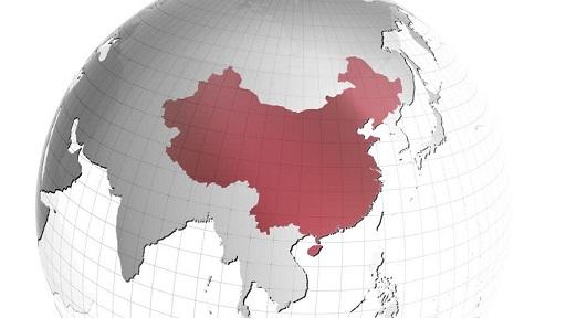 pecuária de corte na china